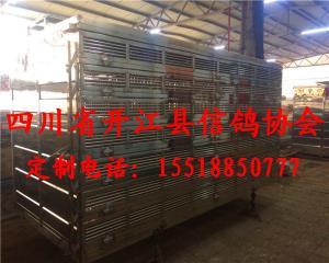 四川省开江县信鸽协会定制不锈钢放飞笼